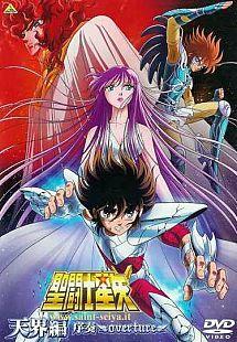 Saint Seiya Cover